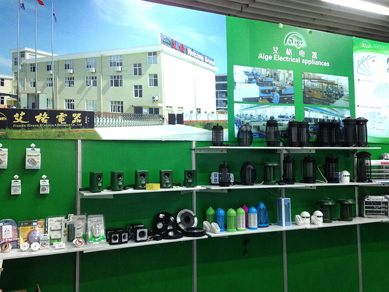 2015-4 Canton fair